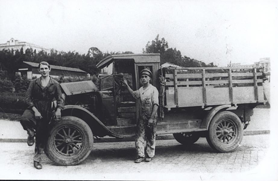 Foto de 1932