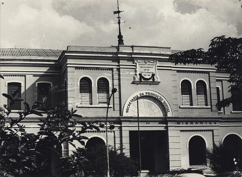 Foto de 1967 / 1968